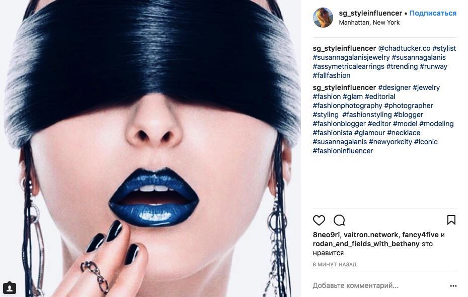 Instagram Sg Styleinfluencer